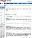살아있는 권력 수사하겠다는 검찰, MB 역풍 잠재우려는 수작이 아니길!