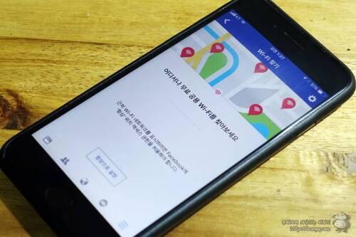 무료 와이파이, 페이스북으로 찾고 길안내까지