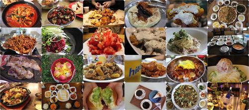 나의 2016년 맛집 탐방 목록