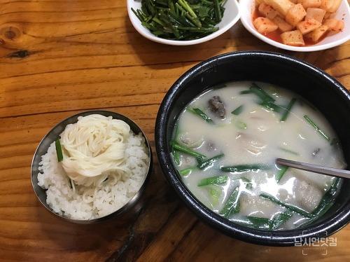 안동맛집 신시장(당북동)맛집 소문난돼지국밥 국물이 찐해