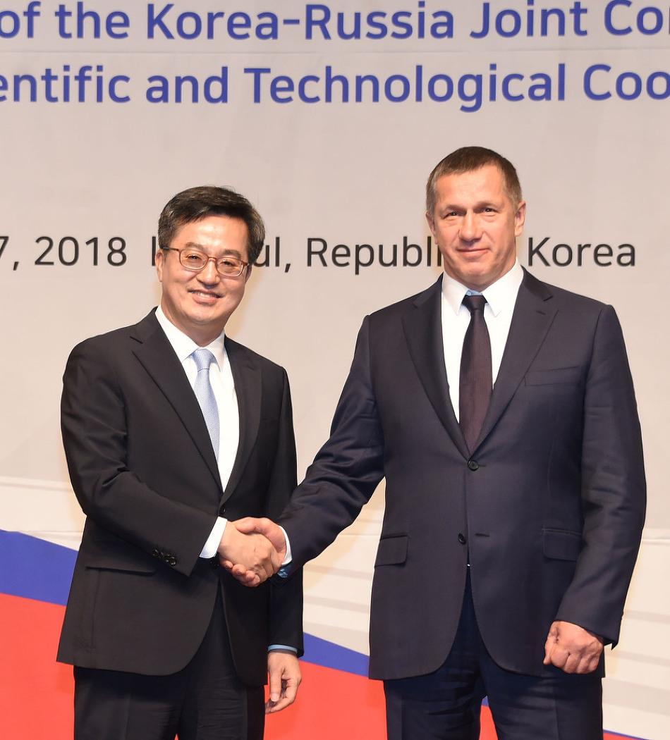 제17차 한-러 경제과학기술공동위원회