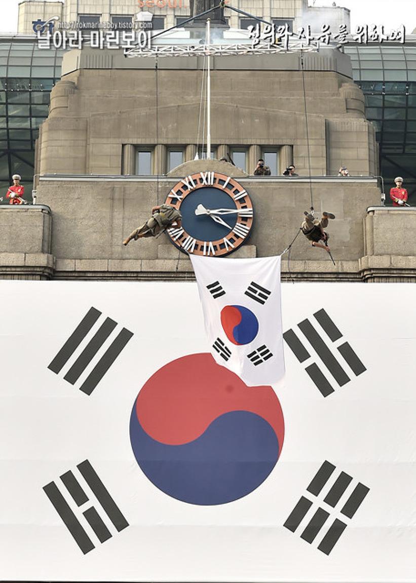 해병대 서울수복 66주년 기념행사