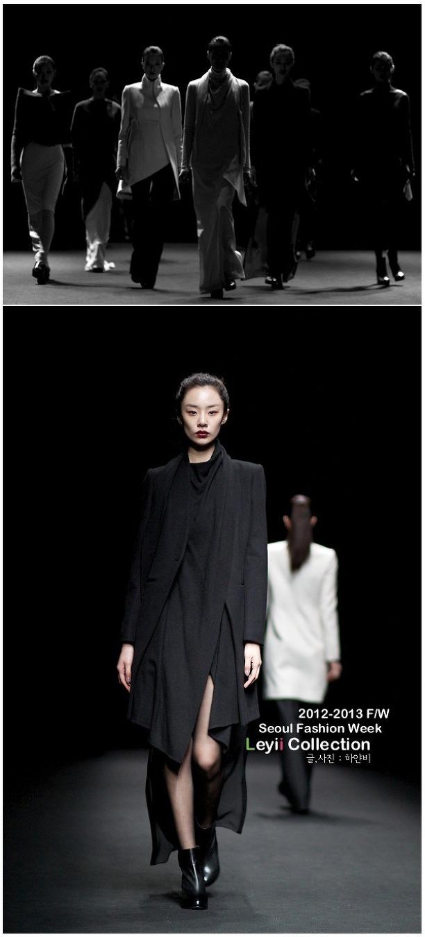 무서운 여자들의 런웨이, 2012 F/W 서울패션위크 이승희 '르이 컬렉션'