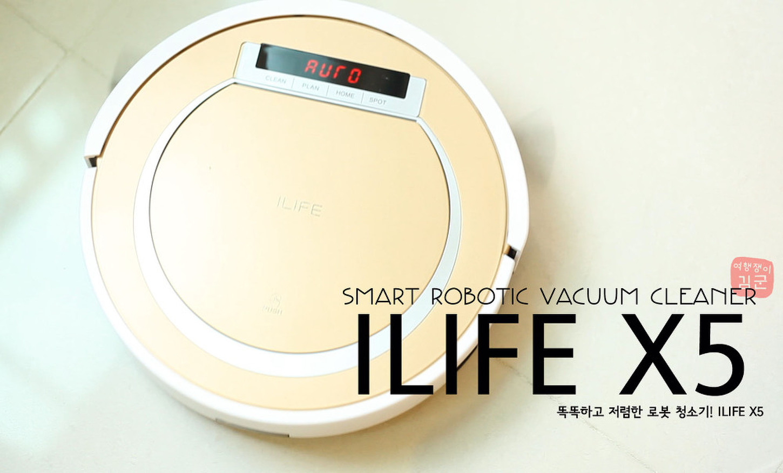 똑똑하고 저렴한 로봇 청소기! ILIFE X5