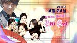 [olive] interactive drama '티아라와 윤시윤의 부비부비'