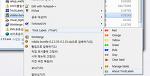 맥처럼 파일에 라벨을달자..TrioXLabels_1.0.0.4