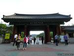 [2012.09.19/서울] 남산골 양반님네들의, 남산골 한옥마을