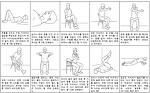 가정에서 할 수 있는 암환자 맞춤형 운동 프로그램