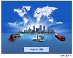 팍트라인터내셔널(PACTRA International) - 국제물류업계에서의 도약 그리고 그 비결
