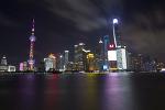 上海 #1