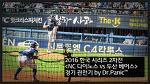 2016 한국시리즈 2차전 [NC 다이노스 vs 두산 베어스] 경기 관전기 by Dr.Panic™