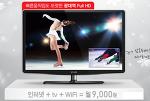 올레 tv 스마트의 또 다른 기능!스마트 야구중계,WIZ게임,음성검색,인기9채널 동시보기,클라우드DVD