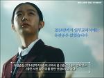 박정희가 만든 고교 국정교과서에도 유관순은 없었다