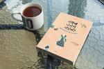 가을에 읽기 좋은 책 소개 : 여행에 나이가 어딨어? 유쾌한 여행이야기