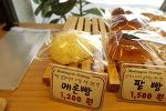 잠실 석촌 빵집 Boulangerie Pointage 블랑제리 포앙타쥬의 '메론빵'
