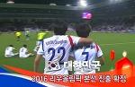 [한국, 카타르전 3대1 승리] 3백·김현·황희찬& 세계최초 8회 연속 올림픽축구 본선 진출!