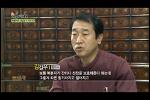 채널A 신대동여지도; 복분자(14.07.05)