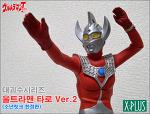 [엑스플러스]대괴수시리즈 울트라맨 타로 Ver.2 (초인 제트맨)
