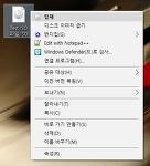 윈도우10 가상 드라이브 ISO 파일 자체 기능으로 사용하는 방법