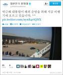 박근혜 해외순방 중 벌어진 일들