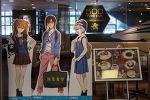 후쿠오카 여행 에반게리온 카페