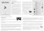 알렙 책 통신 1월호 신간 <우리에게는 또 다른 영토가 있다> 출간 소식