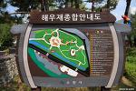 세계 최초의 화장실 테마공원, 해우재 | 수원 가볼만한곳, 이색 전시관