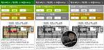평수계산기 - 아파트 면적, 평을 제곱미터로 환산 앱(어플)