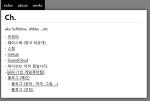 plitri.net 정상화 + sftblw.github.io 페이지 제작