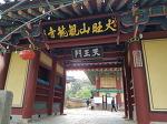 칠천도 여행후기 - 창녕에서 (2017년 4월 18일)