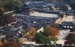 국내 커플 여행지로 좋은 서울 여행지 추천 장소, 궁전 여행코스