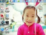 윈도우7에서 아이콘 깨짐 현상 해결 방법