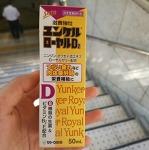 일본 피로회복제 윤켈 후기 : 여행중 힘들때 마셔보세요!