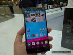사진으로 보는 LG G4 간단 구경기
