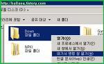 [명령창] 윈도우 특정 폴더(디렉토리) 위치에서 명령창(커맨드 입력 창) 바로 열기