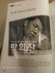 """""""헌 책이 꽃보다 아름다워"""" 영록서점 박희찬"""