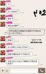 포기를 모르는 일본 변태 헌팅남