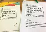 3.8 세계여성의날 기념 젠더폭력 근절 정책토론회 및 여성·인권단체 공동 기자회견 후기