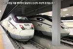 SRT 모바일 어플 예약부터 탑승까지 수서역~부산역 첫 탑승 후기 및 KTX와 좌석 비교