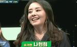 슈가맨 나현희 손지창, 추억의 배우 소환에 담긴 의미