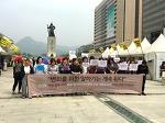 강남역 여성살해 사건 추모 참여자 인권침해 공동대응을 시작합니다