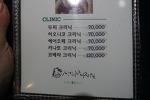 [부산/경성대] 카페  같이 예쁜 부산 경성대 미용실 <신길이네 미장원>