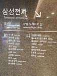 상념0725 - 강남 건담베이스
