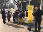두번 째 어린이병원비 거리 서명, 윤소하 의원과 함께~~