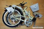 접이식 자전거 단점 리뷰 : 삼천리 HF200 RS 20인치 7단 미니벨로 2017년 / 구입 및 개봉기