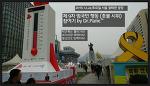 제 9차 범국민행동 촛불 집회 참여기 (12.24) [1/3] by Dr.Panic™