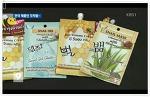 [방콕카메라맨 이야기] 태국의 엉터리 한국 화장품