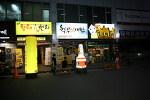 대전 둔산 맛집, 쭈꾸대박의 얼큰한 맛보기