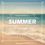 여름의 난센일상