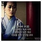 공신부인 한씨, 한확의 누이, 명나라에 바친 공녀로 선덕제의 후궁이 되다.